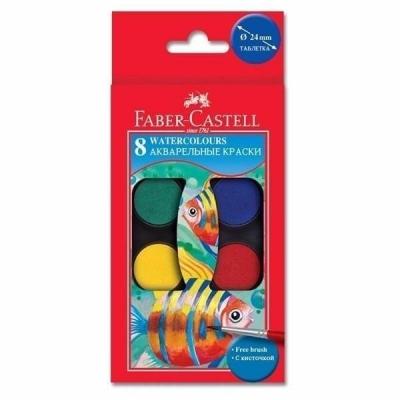 Acuarela Faber Castell x 8 Colores